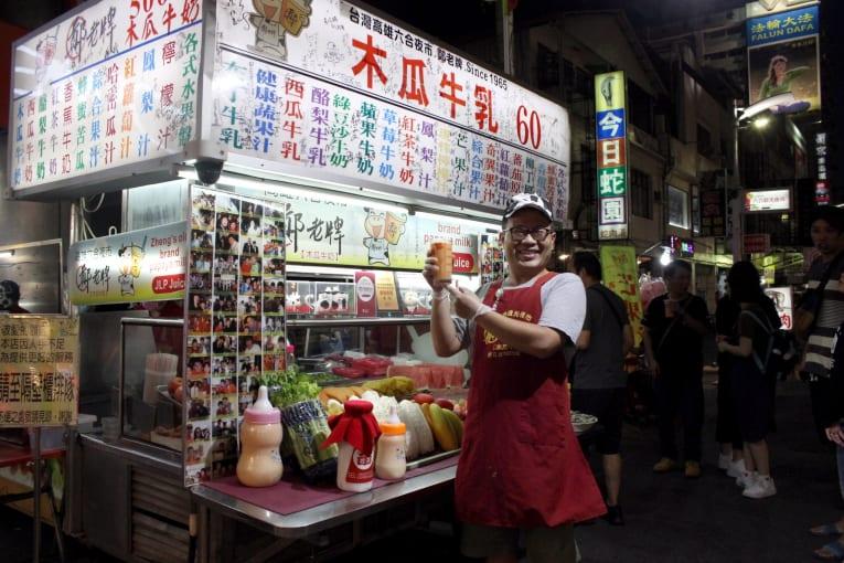 JLP Papaya Milk - (Xinxing / Cafe / Bar) | HereNow Kaohsiung