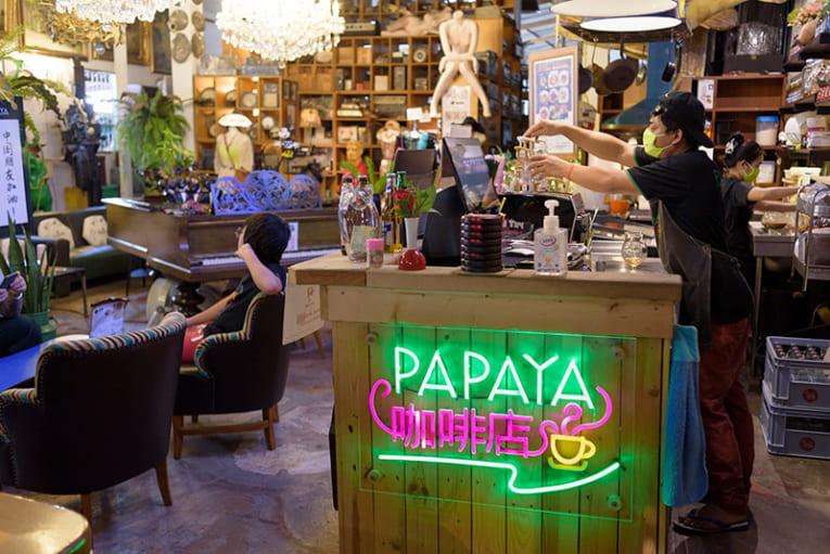 PAPAYA Design Furniture & Studio - (ラップラオ / カフェ・バー ...